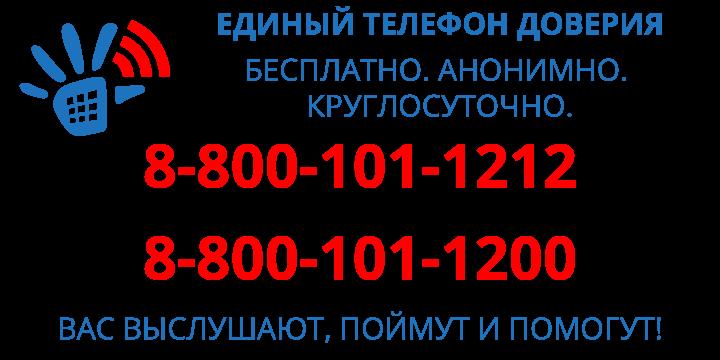 Акция «Домашнее насилие: крик о помощи за закрытой дверью»